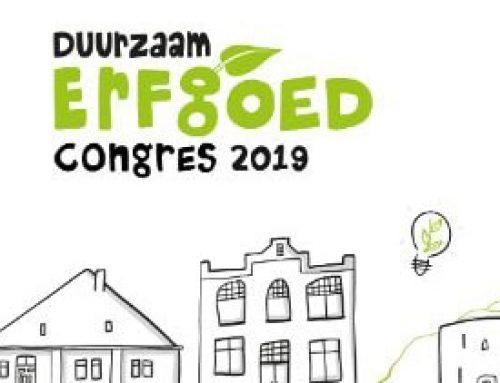 Duurzaam Erfgoed Congres 2019